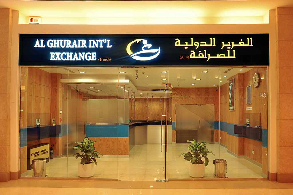 Al-ghurair-exchange